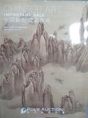 【書寶二手書T2/收藏_ZHR】POLY保利_中國藝術重要專場_2013/10/6
