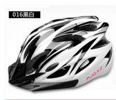 618好康又一發腳踏車帽男女單車裝備安全帽死飛「潮咖地帶」