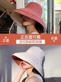 漁夫帽女夏韓版日繫大帽檐太陽帽子雙面遮臉防曬紫外線遮陽帽春季新品