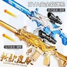 m416五爪金龍突擊步槍男孩吃雞裝備全套兒童玩具槍和平精英軟彈槍