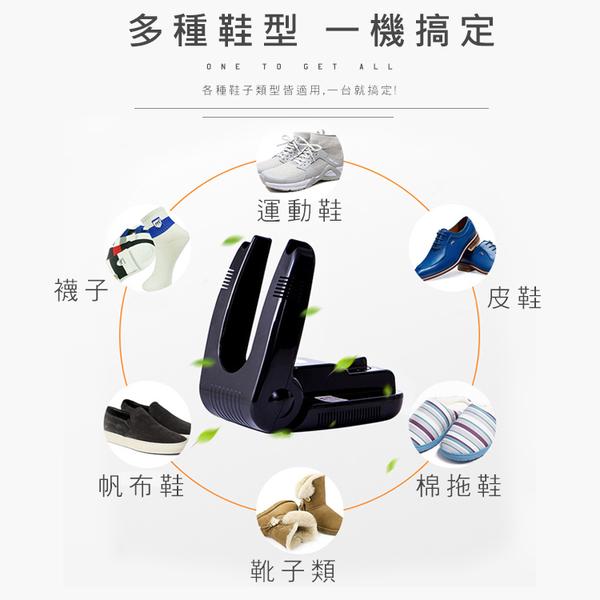 除臭烘鞋機烘乾機【免運!快速烘乾】韓國恆溫定時 快速定時烘鞋 烘鞋器