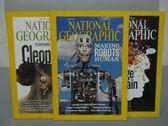 【書寶二手書T4/雜誌期刊_PLT】國家地理_2011/7~10月號_3本合售_ROBOTS等_英文
