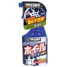 車之嚴選 cars_go 汽車用品【S-27】日本進口 Prostaff 汽車 鋼圈 鋁圈 煞車粉塵 油汙 超級清潔劑 400ml