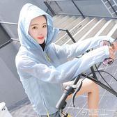 夏季新款騎車防曬衣女短款薄外套潮時尚長袖防曬服大碼防曬衫   電購3C