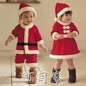 幼兒童裝寶寶聖誕節衣服套裝男童女童小孩扮演聖誕老人表演出服裝 交換禮物