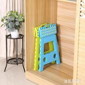 折疊凳 便攜式可手提45CM高防滑成人戶外餐桌椅塑料家用板凳 QX12329 『寶貝兒童裝』