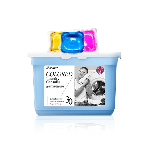 洗衣凝珠球花味香水型持久留香液同款機洗神珠30顆家庭裝推薦