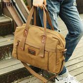 韓版手提包男包休閒戶外男士背包單肩斜背包大容量旅行包行李包袋