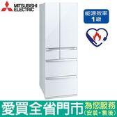 (1級能效)三菱525L六門變頻玻璃冰箱MR-WX53C-W含配送到府+標準安裝【愛買】