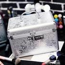 韓國專業鋁合金化妝包手提多層大容量化妝箱美甲工具護膚品收納包 依凡卡時尚