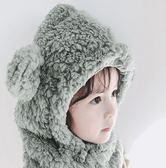 兒童帽子秋冬季潮女寶寶套頭護耳圍脖男童幼兒一體毛絨保暖嬰兒帽  時尚潮流