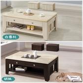 【水晶晶家具/傢俱首選】CX0669-5白雪杉130cm仿石紋(非石面)雙抽附椅大茶几~~雙色可選