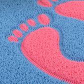 力九和門墊洗澡防滑吸水衛浴可手洗地墊衛生間腳踏墊家用客廳地毯