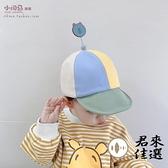 寶寶棒球帽薄款鴨舌帽遮陽帽幼兒童帽棒球可愛男童 拼色【君來佳選】