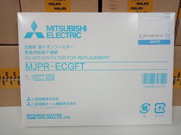 《長宏》Mitsubishi除濕機原廠濾網【MJPR-10TXFT】適用MJ-E105BJ/MJ-E105VX~可刷卡~免運費~