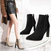短靴 拼色氣質鉚釘粗跟側拉鏈高跟短靴 秋冬新款細跟裸靴女 DN21450『寶貝兒童裝』