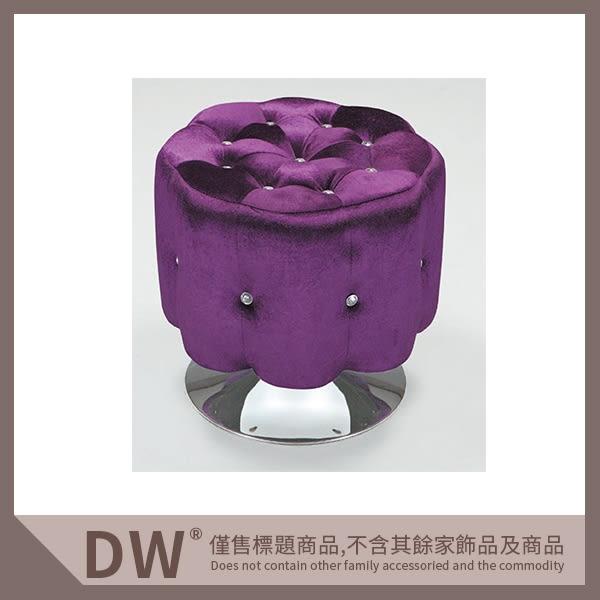 【多瓦娜】19046-284014 紫色梅花旋轉椅
