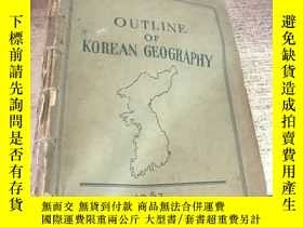二手書博民逛書店OUTLINE罕見OF KOREAN GEOGRAPHY 195
