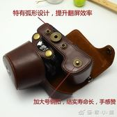 索尼 a6000 a6300 相機包 ILCE-a6000L a5000 a5100 微單專用皮套 優家小鋪