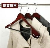木衣架   飯店專用高級原木大衣衣架45cm 復古款超有質感五星級衣架 【RPE015】-收納女王
