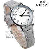 KEZZI珂紫 數字時刻 氣質女錶 高質感 皮革錶帶 防水手錶 女錶 灰色 KE1564灰【時間玩家】
