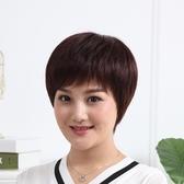 短假髮(真髮)-自然舒適簡潔直髮女假髮73uu23[時尚巴黎]