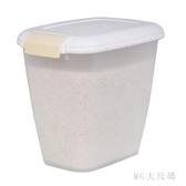 米桶5kg 家用廚房防蟲密閉防潮塑料儲糧桶米缸愛麗絲QQ23517 『MG 大 』