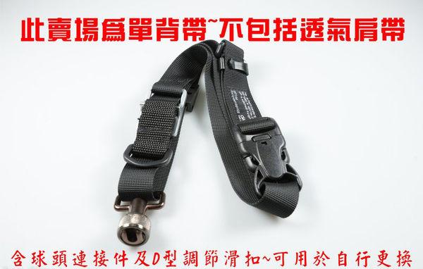 ◎相機專家◎ WORLD SPEED PRO 極速世界 PRO 單背帶 相機背帶 快收 快槍背帶 公司貨