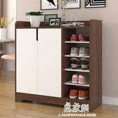 歐意朗鞋櫃多功能簡約現代門廳櫃簡易玄關鞋櫃隔斷櫃歐式鞋架儲物YYS    易家樂