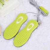 新款除臭殺菌暖鞋烘乾機xx5345【雅居屋】TW