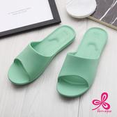 【333家居鞋館】維諾妮卡 香氛舒適簡約機能室內拖鞋-綠