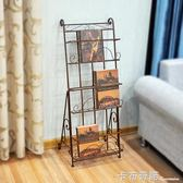 雜志架報刊架書報架資料架落地歐式鐵藝創意宣傳展示架子立體書架 卡布奇諾igo