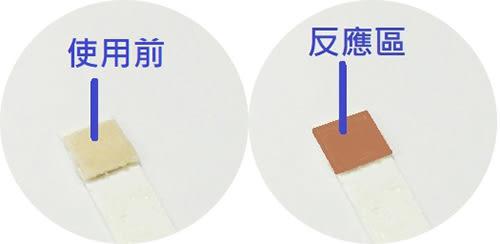特價活動【聯華生技】茹願 尿酮試紙 1罐(50片/罐) 酮體試紙(台灣製造)