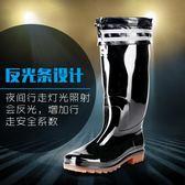 雨鞋男士水鞋雨靴男款防滑防水高筒中筒保暖夏季塑膠套鞋膠鞋tz8335【3C環球數位館】