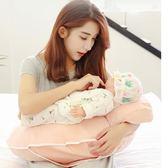 哺乳枕頭喂奶枕嬰兒多功能新生兒墊子護腰抱枕抱寶寶神器 森活雜貨