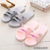拖鞋居家浴室洗澡防滑家用涼拖鞋 易樂購生活館