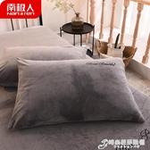 水晶絨繡花枕套成人保暖單人純色枕套加厚簡約枕頭套一對裝 雙十二全館免運