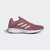 Adidas Duramo Sl [FW7402] 女鞋 運動 休閒 跑步 訓練 輕量 透氣 避震 回彈 愛迪達 粉