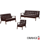 【采桔家居】波爾比  時尚皮革實木沙發椅組合(二色可選+1+2+3人座)