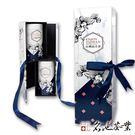 【名池茶業】享悅台灣-縱走高山烏龍冬茶禮盒-杉林溪+阿里山(150g x2) 附提袋