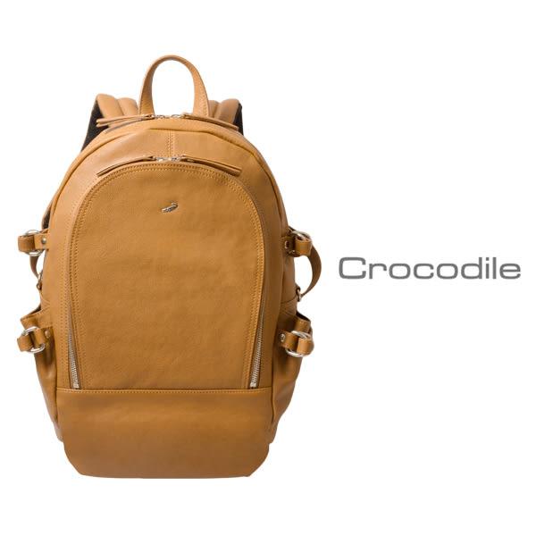 Crocodile Rocky 系列後背包(S)0104-07203