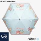 KikiLala雙子星花邊黑膠手開折傘 / 雙星仙子 三麗鷗 晴雨傘 小傘 摺疊傘 輕量 防曬傘