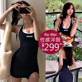 克妹Ke-Mei【AT57919】INS歐美單!黑白撞色開叉彈力吊頸露背洋裝