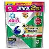 Ariel 3D抗菌洗衣膠囊(室內晾衣型)34顆【愛買】