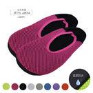 日本室內/旅用布拖-棉底透氣網狀布拖鞋(M,L)-可洗滌-亮粉-玄衣美舖