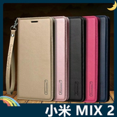 Xiaomi 小米 MIX 2 Hanman保護套 皮革側翻皮套 隱形磁扣 簡易防水 帶掛繩 支架 插卡 手機套 手機殼