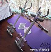 韓國ab健腹器懶人運動機美腰機家用健身器材收腹機瘦腰腹提臀 YYP 糖糖日系森女屋