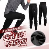 HODARLA 男-天箭針織長褲 (反光 台灣製 慢跑 路跑 訓練 運動長褲 免運 ≡排汗專家≡