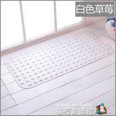 磁石按摩浴室防滑墊洗澡家用淋浴磁鐵墊子廁所隔水地墊衛生間腳墊 igo魔方數碼館