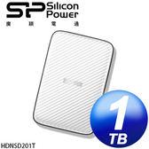 [富廉網] 廣穎 Silicon Power Diamond D20 1TB USB3.1 2.5吋行動硬碟